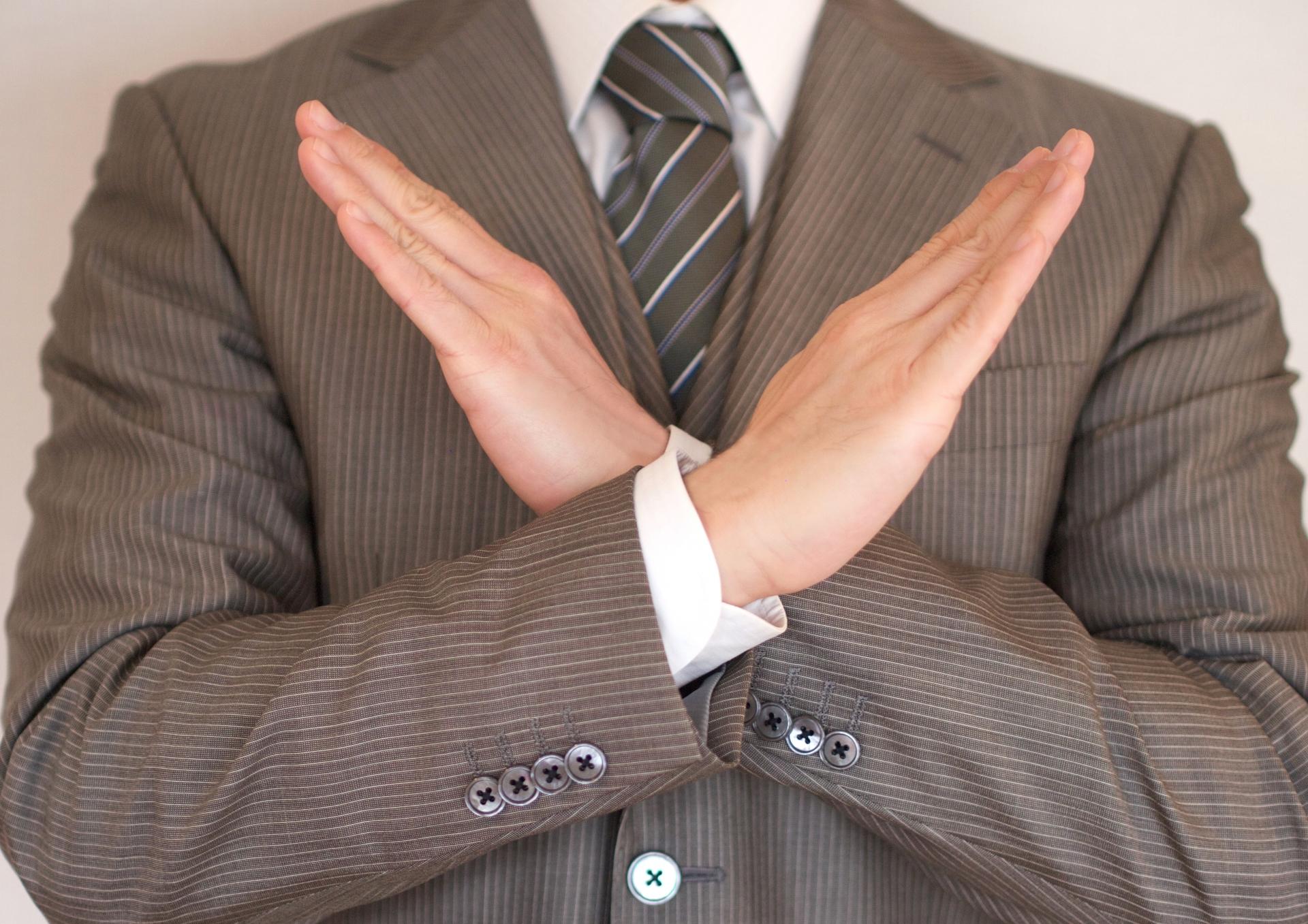 仲介業者に嫌われる管理会社
