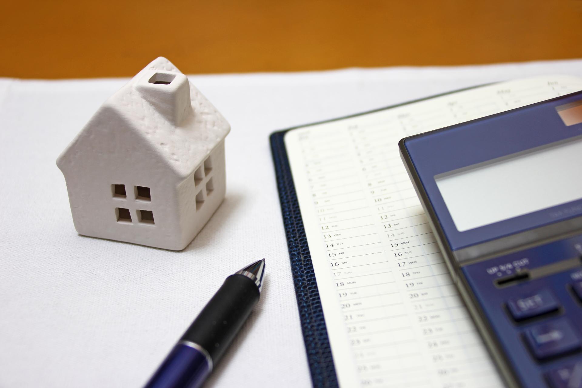 不動産投資を選ぶ理由